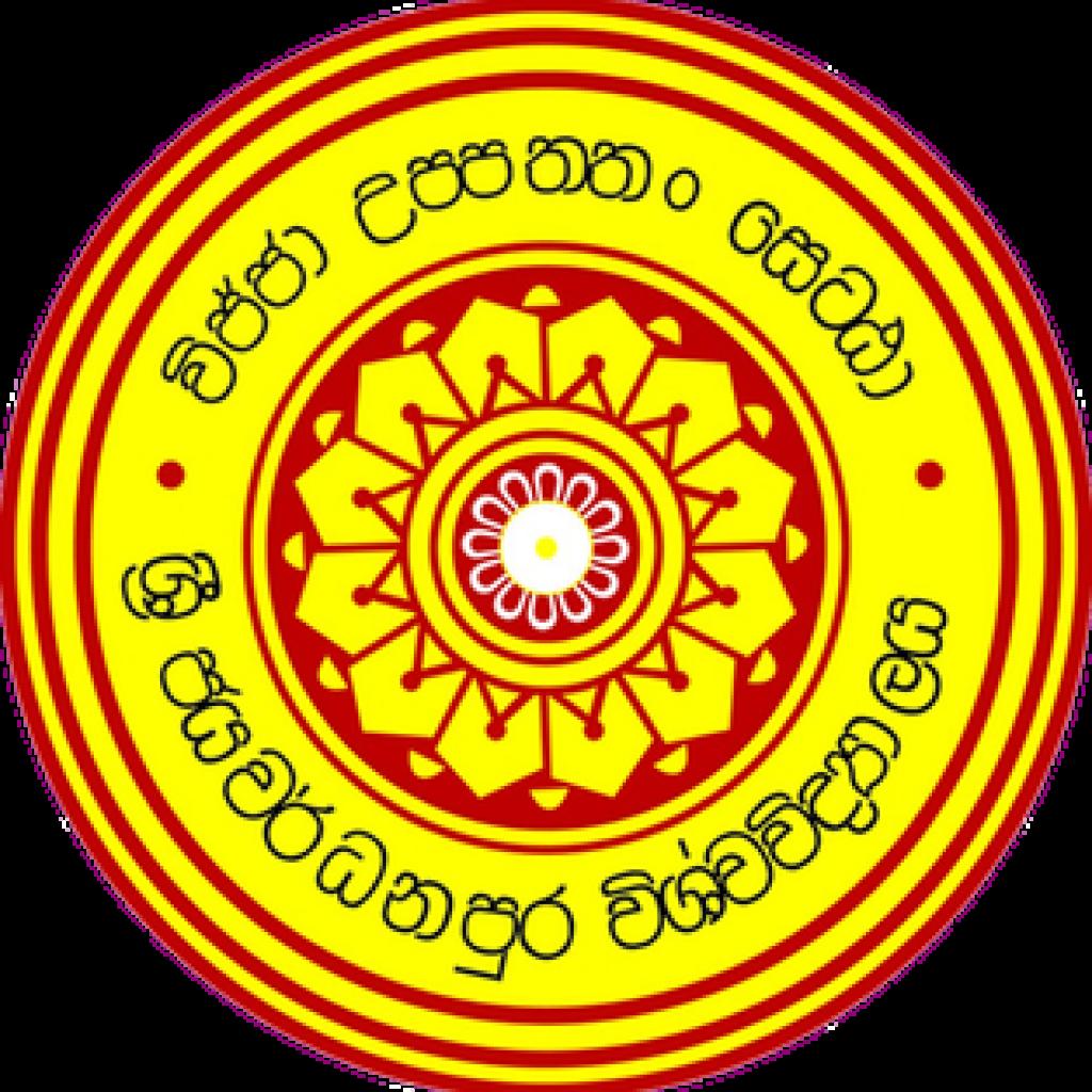 uni-logo-2