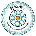 sibhasha-logo