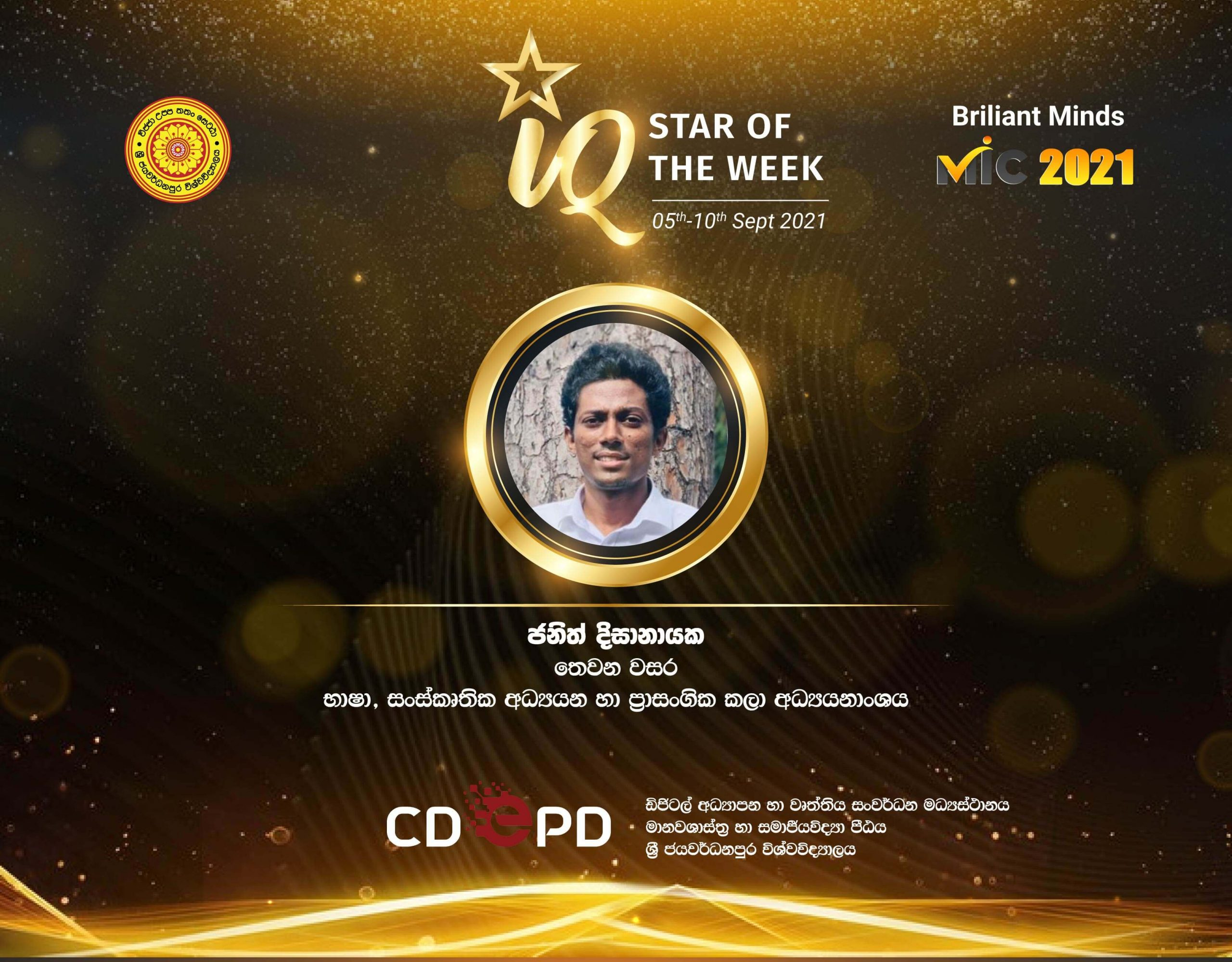 IQ Star of the Week of 05th - 10th Sept 2021